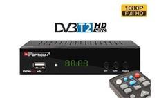 Opticum NYTRO BOX DVB-T2 H.265 - SLEVA NA ROZBALENÝ KUS